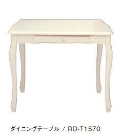 ダイニングテーブル ダイニング リビングテーブル 机  ウォールナット ホワイト 北欧 シンプル モダン おしゃれ デザイナーカフェ風 レストラン 事務所 ウオールナット 80cm