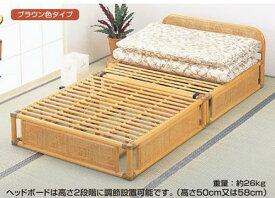 シングルベッド 籐 ラタン シングル シングルベッドフレームのみ 籐すのこベッド アジアン コンパクト