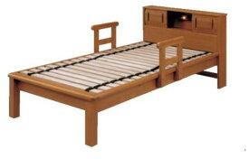 ベッド シングルベッド  桐スノコベッドシングル 宮付き 照明付き 手すり付き マット付き シングルベッド  シングルマット