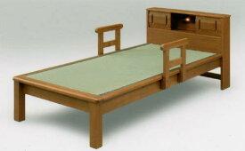 畳ベッド シングル たたみベッド 畳 ベッド ベッドフレーム 宮付き 手すり付き シングルベッド 宮付 手摺付 ライト付き シングルベッド たたみ