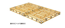 セミダブルベッド 籐 ラタン セミダブル セミダブルベッドフレームのみ 籐すのこベッド アジアン コンパクト