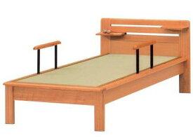 畳ベッド シングル 送料無料 宮付き 手すり1本付き ベッドシェルフ別売り ベッド ベッドフレーム たたみ タタミ