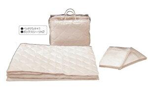 ワイドダブル 寝装品3点セット ベッドパッド ボックスシーツ2枚 天然高級綿100% 寝具 150×200
