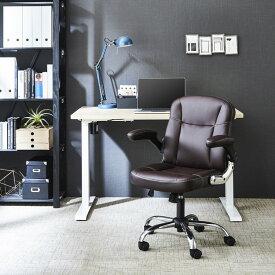 オフィスチェア デスクチェア パソコンチェア ハイバック 社長椅子 椅子 事務椅子 可動肘 ロッキング機能 高さ調節 ブラック ブラウン キャメル