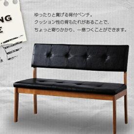 ダイニングベンチ ベンチチェア 椅子 イス 背もたれ付 PVC 北欧 ヴィンテージ ルイス 背付きベンチ 木製 天然木 おしゃれ 男前 背付きベンチ単品