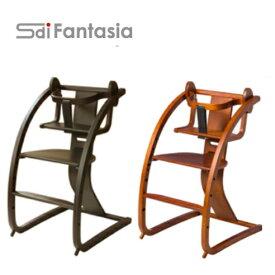ベビーチェア ハイチェア 子供椅子 バンビーニ チェア ブラウン ライトブラウン チェア本体+ベビーセット ST-05ハイチェアー バンビーニ チェア 椅子 こどもイス Bambini STC-05 日本製 Sdi Fantasia おしゃれ
