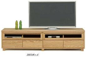 開梱設置付き 国産 テレビボード 幅200cm ナチュラルなレッドオーク おしゃれなデザインのリビング収納 smtb-kd