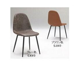 ダイニングチェア 2脚セット 食卓椅子 チェアー 食卓イス チェア いすイス 北欧 レザー アイアン モダン おしゃれ グレー ブラウン