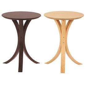 サイドテーブル 木製 ナイトテーブル ベッドサイドテーブル ソファーサイドテーブル 丸型 円形 ミニテーブル 幅40cm ラウンド φ40 カフェテーブル 木製 おしゃれ 北欧