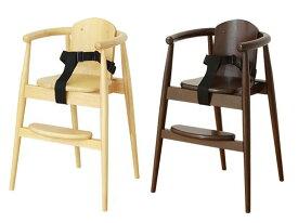 ベビーチェア 木製 ハイチェア 子供イス 子供椅子 スタックチェアー(ベルト付き)大和屋 キッズチェアー こどもいす 木製チェア ナチュラル ブラウン おしゃれ 北欧(ナチュラル:11月中旬入荷・ブラウン:11月下旬入荷)
