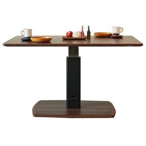 昇降式テーブル 昇降テーブル 幅120cm リフティングテーブル ブラウン リビングテーブル ダイニングテーブル 多目的テーブル 作業台グレー 北欧 モダン 木製 おしゃれ 人気