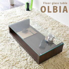 テーブル ローテーブル ガラステーブル センターテーブル 棚付き 収納 幅90cm リビングテーブル ガラス 白 ホワイト ダークブラウン モダン シンプル 北欧 おしゃれ 人気