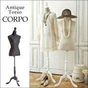 トルソーマネキン衣類を飾る洋服掛け洋服コーディネイト洋裁