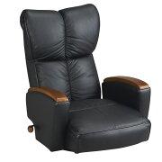 座椅子座いす座イス肘掛座椅子肘付本革座椅子日本製【送料無料】