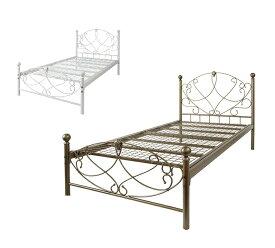 ベッド シングル フレーム BSK-906S 【フレームみ】パイプベッド DELSOL セレスティア S ベッド WH/GOLD シングルベッド 姫系 ホワイト ゴールド アイアンベッド スチールベッド