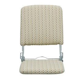 座椅子 座いす 座イス 折りたたみ座椅子 ベージュ(3段リクライニング)  リビングチェアーリクライニングチェア 折りたたみチェア