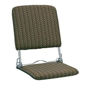 座椅子  折りたたみ座椅子 チェア ブラウン(3段リクライニング) リビングチェアーリクライニングチェア 折りたたみチェア