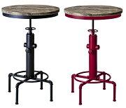 ヴィンテージ風バーテーブル天板高さ調整可能カフェテーブルブラックレッドアイアン脚