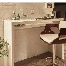 カウンターテーブル 幅120cm ハイテーブル キッチンテーブル ハイカウンター ハイテーブル デスク バーカウンター チェア別売り ホワイト 白 ボトルホルダー付