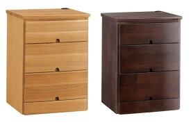 ナイトテーブル 木製3段 引き出し 幅40cm コンセント付き キャスター付 サイドチェスト ベッドサイド 収納 おしゃれ