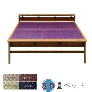 タタミセミダブルベッドYu−mingオーク無垢材モダンシンプルフレームのみ送料無料畳ベッドたたみベッドブラウン