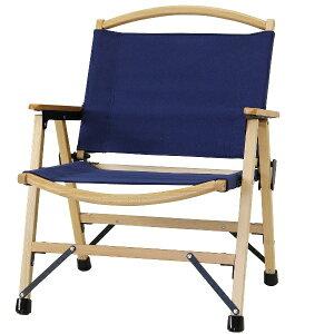 フォールディングチェア 折りたたみチェア 折りたたみ 椅子 いす ディレクターチェア 折りたたみ 持ち運び 木製 布 コンパクト アウトドアチェア おしゃれ 人気ア 折りたたみ 持ち運び 木製