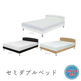 ベッド セミダブルベッド フレーム マットレス付き ロビン マットレスセット すのこベッド シンプル モダン 木製 532P19Apr16 ホワイト ナチュラル ウエンジ