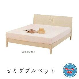 ベッド セミダブルベッド フレーム すのこ 木製ベッド シンプルベッド 木目の見えるホワイト 真っ白ではない 北欧風デザイン ベッドフレームのみ おしゃれベッド【marathon12more02】 【smtb-kd】 マット別売り