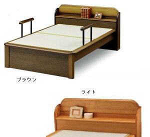 畳ベッド ベッド 木製 たたみベッド セミダブルベッド 畳ベッドS/Dノア 手すり付き畳ベッド セミダブルサイズ 宮付き 棚付き