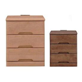 幅40cm ナイトテーブル サイドチェスト ナイトチェスト 木製/アルダー材 コンセント付き ナチュラル ブラウン/