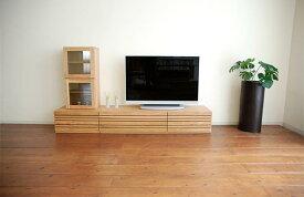 テレビボード テレビ台 ローボード 幅240cm モダン 国産 TV台 ローボード TVボード チェリー/テレビボード(テレビボードのみ、ボックスは別売りです。)