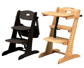 ベビーチェア ハイチェア 木製 ベビーチェア ベビーチェアー チェア テーブル付き 子供椅子 こどもいす キッズ 子供イス 子ども椅子 木製 ナチュラル ブラウン ダイニング 北欧 おしゃれ