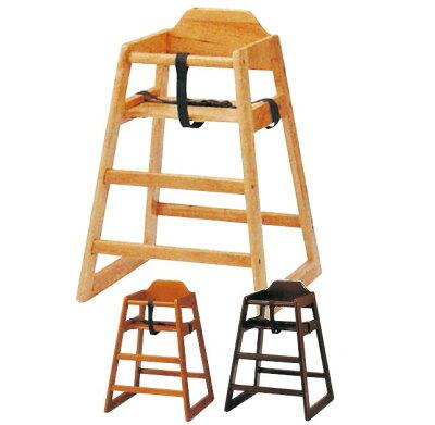 【送料無料】ベビーチェア子供椅子こどもいす子供イス子ども椅子木製ハイチェアナチュラルブラウンダイニングダイニングチェアー食事