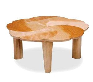 折りたたみテーブル 座卓 折りたたみ テーブル 幅90cm 木製 桜 花びら 花 円形 リビング 花びら グラデーション 天然木 桜 サクラ 日本 折れ脚 おしゃれ 人気