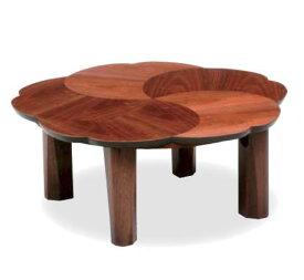 こたつ テーブル 幅90cm こたつテーブル コタツ 花形 桜 折りたたみ ウォールナット 木製 家具調こたつ ブロッサム リビングテーブル ローテーブル 電気こたつ 花びら コタツ グラデーション サクラ おしゃれ 人気