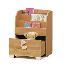 絵本ラック 絵本収納 絵本棚 本棚 ブックラック エッグ 子供 キッズ ディスプレイ 木製 収納 おもちゃ収納 収納ボックス おもちゃ箱