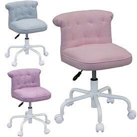 学習チェア プリンセスチェア キャスター付き 布 学習イス 学習椅子 いす姫系 お姫様 子供椅子 子供用 おしゃれ 女の子 かわいい