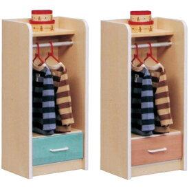 ハンガーラック 子供 キッズ 40ロッカー おしゃれ かわいい カラフル パステル 子供部屋 完成品 引き出し 子供部屋 収納 収納棚 幼稚園