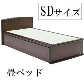 畳ベッド ベッド 木製 たたみベッド セミダブルベッド ナンシーS/D(フラット)畳ベッド セミダブルサイズ 引出し付き(入深)