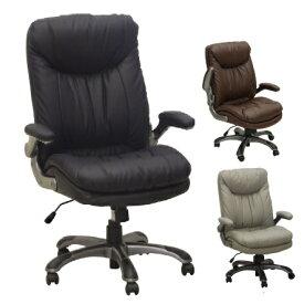 オフィスチェア デスクチェア パソコンチェア ハイバック 社長椅子 椅子 事務椅子 ポケットコイル 可動肘 ロッキング機能 高さ調節 ブラック ブラウン グレー