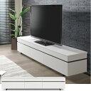 テレビ台 テレビボード ローボード 幅210 ネオス リビング収納 おしゃれ 納 TV台 TVボードホワイト 白