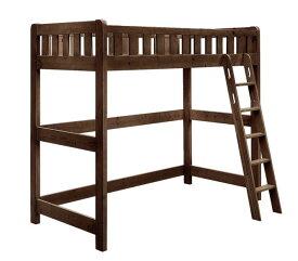 ロフトベッド すのこベッド システムベッド ロフトベッド 木製 シングル はしご ロフトベッド 天然木 子供 子供部屋 ロフトベット 木製ベッド 木製 ロフトベッド ベッド すのこ ロフトベッド ダークブラウン木目