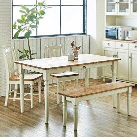 ダイニングテーブルセット 4点セット 4人掛け 135cm 木製 引出し付き 引出し 4人用 ダイニングセットセット ラベンダー ホワイト ベンチ 北欧 おしゃれ 人気