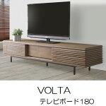 テレビ台180cmテレビボードローボードTV台TVボード北欧ウオールナット無垢