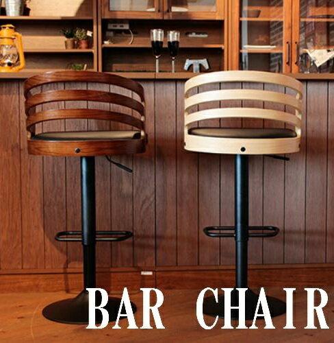 カウンターチェア 昇降 チェア バーチェア ハイチェア カフェ カウンターテーブルチェア 2色対応 カウンターチェアー モダン 背もたれ付き チェア 椅子 ハイチェア 回転 bar cafe  木製チェア レトロ モダン おしゃれ