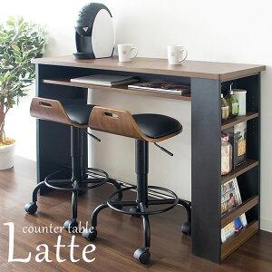 カウンターテーブル バーカウンター バーテーブル 棚付き 収納 キッチン ハイテーブル デスク バーカウンターテーブル ブラック ホワイト 北欧 おしゃれ 人気
