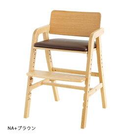 キトコ キッズダイニングチェア kitoco yamatoya 大和屋 ダイニングチェア キッズチェア 学習チェア デスクチェア チェア 椅子 イス ハイチェア