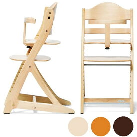 ベビーチェア ハイチェア すくすく スクスク チェア スリムプラス(ガード付き)sukusuku ベビーチェアー 子供 椅子 木製 キッズチェア おしゃれ 北欧 大和屋 3月下旬入荷