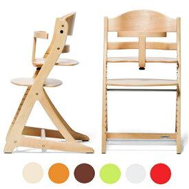 ベビーチェア ハイチェア sukusuku 木製 スクスク すくすくチェア プラス(ガード付き)子供 椅子 チェア キッズチェア すくすくyamatoya 大和屋 キッズ ベビー 北欧 おしゃれ 人気