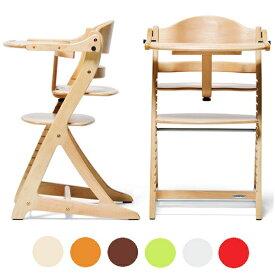 ベビーチェア ハイチェア すくすくチェア プラス(テーブル付き)sukusku ハイチェア 木製 子供 椅子 ベビーチェアー 子供椅子 yamatoya 大和屋 ベビー 家具 北欧 おしゃれ 人気